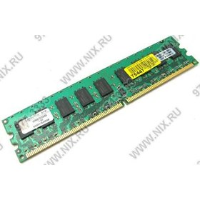 Kingston ValueRAM [KVR667D2E5/2G] DDR-II DIMM 2Gb [PC2-5300] ECC CL5